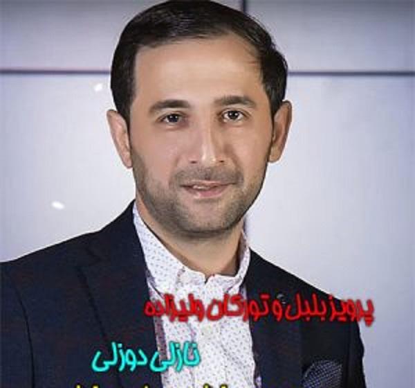 دانلود آهنگ یاریمسان جانیمسان از پرویز بولبوله و تروکان ولیزاده