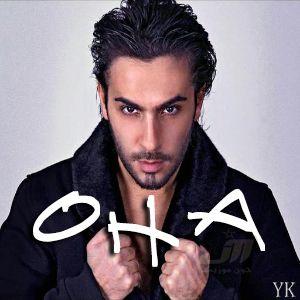 دانلود آهنگ اوها OHA از اسماعیل یکا Ismail Yk